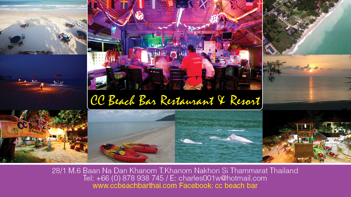 CC Beach Bar Restaurant & Resort_SP #01_(09Aprr13)