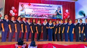 Red Cross Charity Event 26th May 2016-16