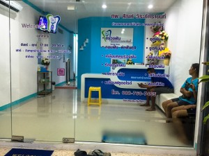 Dentist Khanom-16