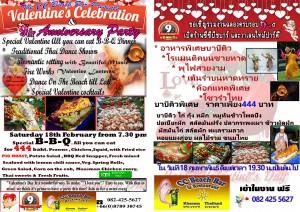 thai & English