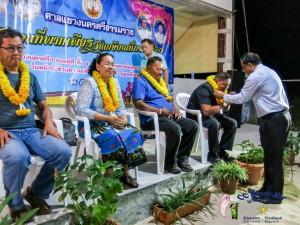 Judges Party-21 Office Retirment Party