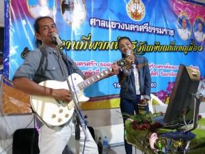Judges Party-46 Office Retirment Party