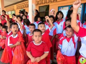 Mint (25) Kwangpow school