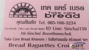 Take care Bread (9)
