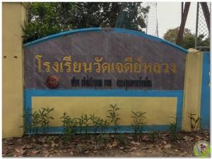 Wat JD school Nov 2019-2